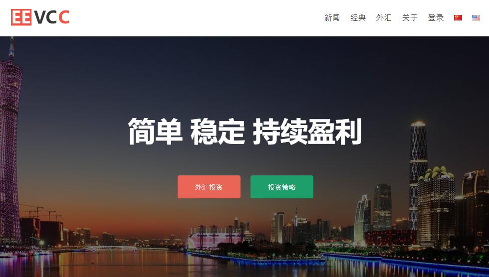 外汇交易平台,外汇智能交易博客,外汇交易平台推荐